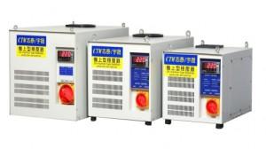 On-machine Type Stabilizer